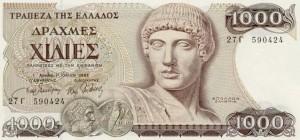 Drachma & Grexit